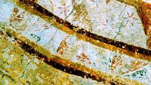 Détail de la bordure de séparation de la voute et du mur en hémicycle